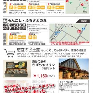 vol5-面組-[22-23]