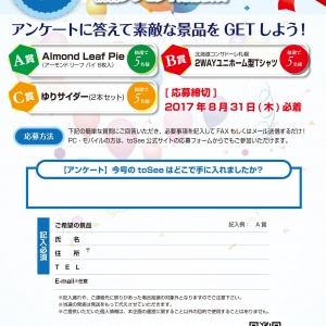vol5-面組-[28-29]