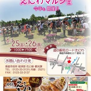 toSee創刊号-面組-04