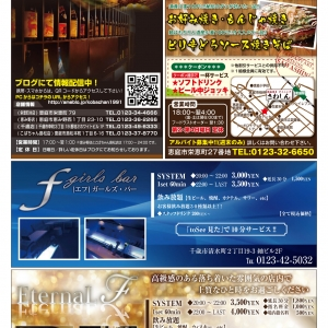 toSee創刊号-面組-05