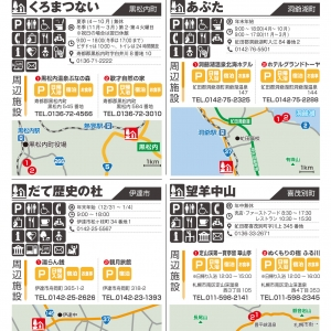 toSee創刊号-面組-12