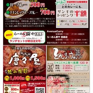 toSeevol5-面組-[6-7]