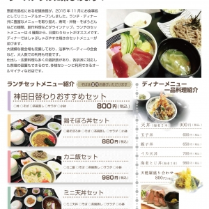 vol5-面組-[26-27]